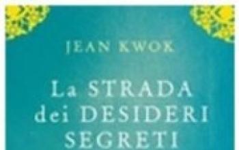 La strada dei desideri segreti