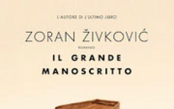 [107] SERBIA - Zoran Živković