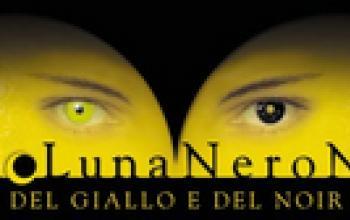 Al via GialloLuna NeroNotte 2005