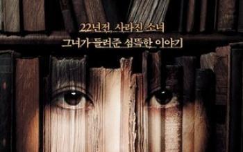 64. Bestseller, la sottile arte del plagio