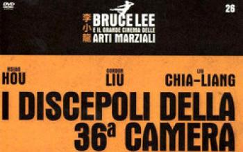 45. Gazzetta Marziale 26. I discepoli di Shaolin