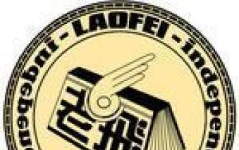 Angolo Laofei: uno sbirro alla corte dei Song