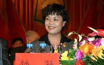 Il meccanismo della censura editoriale in Cina