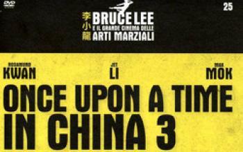 44. Gazzetta Marziale 25. C'era una terza volta in Cina