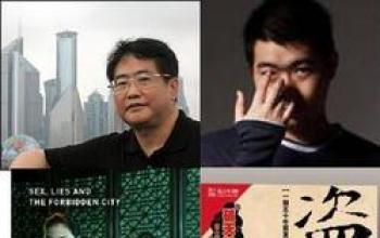 Convegno Noir a Pechino: Confronti cinesi