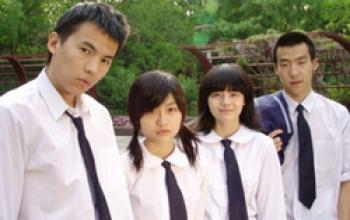 FEFF 9: Young and Clueless