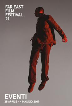 FEFF 21 i film thriller e noir
