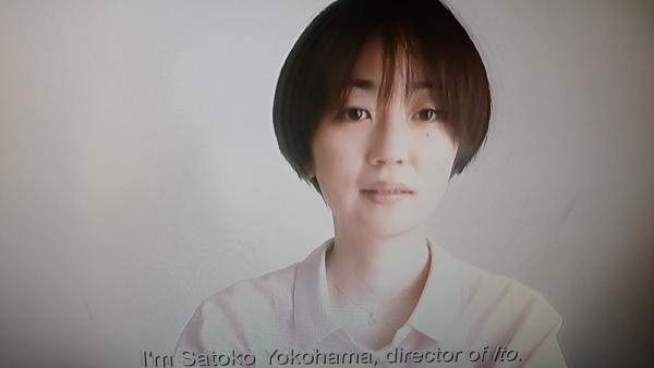 La regista Yokohama Satoko