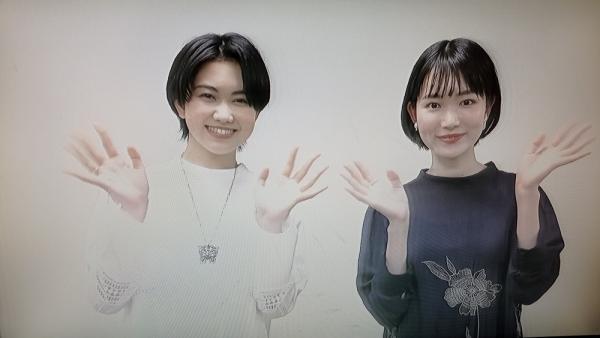 L'attrice Miyu Ogawa e la regista Sara Ogawa