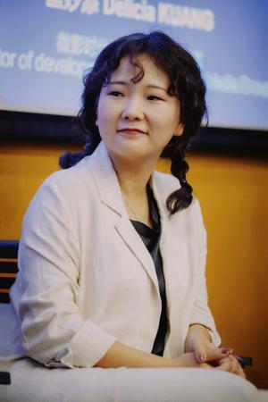 Filmmaker Layla Zhuqing Ji