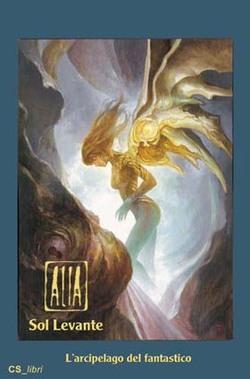 Pubblicazione ALIA con traduzione di Massimo Soumaré