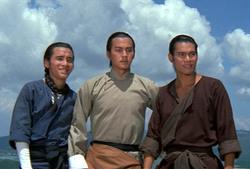 David Chiang, Ti Lung e Chen Kuan Tai