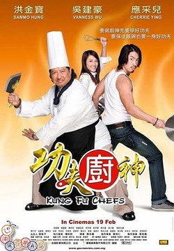 """Kung Fu Chefs"""