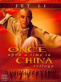 Locandina della Trilogia in DVD