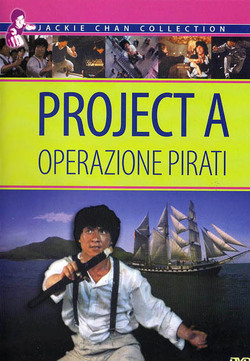 Edizione rimasterizzata del 2004