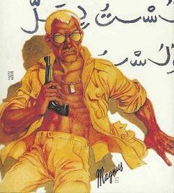 Lo Sconosciuto dell'indimenticato Magnus, forse l'unico vero eroe della spy-story in senso moderno del fumetto italiano