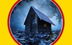 La casa delle metamorfosi