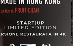 CROWDFUNDING per MADE IN HONG KONG