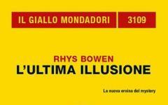 L'ultima illusione di Bowen