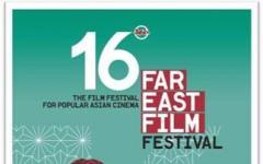 FEFF16: al via il festival popolare del cinema asiatico