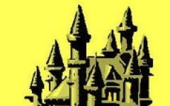 La leggenda del castello