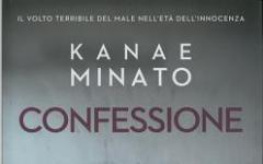 """La """"confessione"""" di Kanae Minato"""