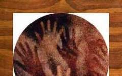 A caccia di impronte