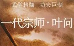 Premi a Hong Kong