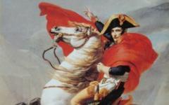 Il delitto Napoleone Bonaparte