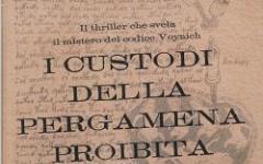 I custodi della pergamena proibita