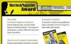 Sherlock Magazine Award