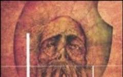 [109] SPAGNA - Alfonso Mateo-Sagasta