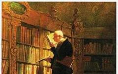 Introduzione. Storie di libri che non esistono