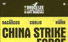 32. Gazzetta Marziale 13. China Strike Force