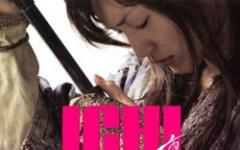 06. Zatoichi diventa donna