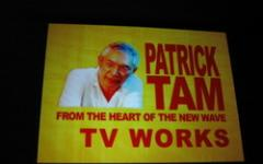 FEFF 9 - Patrick Tam: TV Works