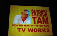 FEFF 9 - Patrick Tam: TV Works