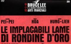 58. Gazzetta Marziale 39. Rondine d'Oro