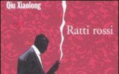 La Cina sotto l'ombrellone: Qiu Xiaolong - Ratti Rossi