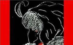 Segnali da Plutonia 9