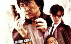 71. New Police Story