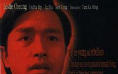 FEFF 9 - Patrick Tam: Nomad