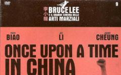 28. Gazzetta Marziale 9. C'era una volta in Cina