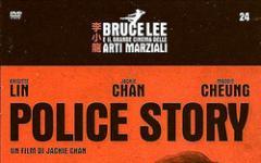43. Gazzetta Marziale 24. Police Story
