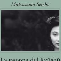 La ragazza del Kyûshû