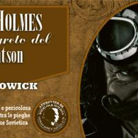 In prevendita Sherlock Holmes e il diario segreto del dottor Watson