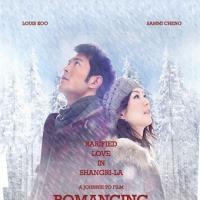 Johnnie To al Far East Film Festival 14