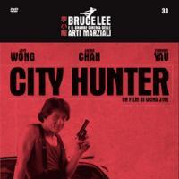 52. Gazzetta Marziale 33. City Hunter