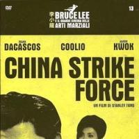 32. Gazzetta Marziale 13. China Strike Force