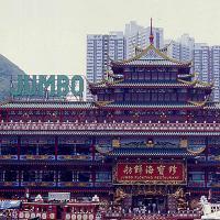 Hong Kong 1997: fuga da Kowloon